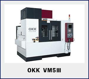 OKK VM5Ⅲ